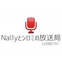 キーワードで動画検索 ラジオ - Nallyとシロミの放送局