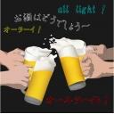 大泉洋 -S-NOT*酒に呑まれる男たちの集い*