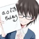 人気の「シャドウバース」動画 20,574本 -aoこみゅ