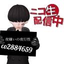 Video search by keyword 乞食 - ニートでごめんねっ♪ 【24時間放送】