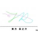 人気の「東方厨」動画 32本 -東方厨組