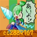 Video search by keyword Kanon - アマネ使いのあいよ~TV!