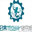 人気の「Arduino」動画 744本 -日常ガジェット研究所
