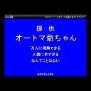 Video search by keyword AxisPowersヘタリア - 万人が理解できるコミュ