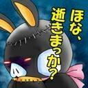 黒豚まりぃさんのコミュニティ