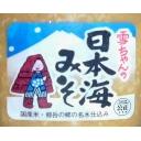 ニコマスPの集い 日本海コミュニティ
