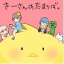 人気の「ドラゴンクエスト」動画 14,370本 -きーさんの溜まり場('ω')ノ