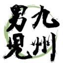 九州男児の放送局〈京都支部〉