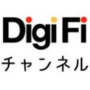 DigiFiチャンネル