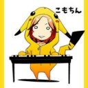 Piano BAR【こもちん】