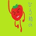 人気の「雑談」動画 9,904本 -ひろ助ch