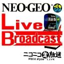 NEOGEO Live Broadcast. (共同配信コミュニティ)