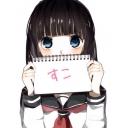 「さ・く・ら」ひらひら((((