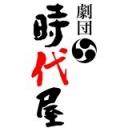 人気の「ドラマCD」動画 5,028本 -劇団時代屋