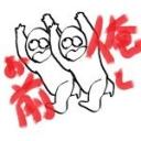 【オカマ】チーム俺とお前【ノンケ】