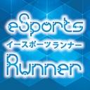eSports-Runner