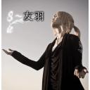 ʚMonochrome Symphony ⊱白黒シンフォニー⊰ɞ