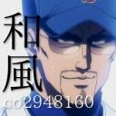 人気の「黒執事」動画 1,190本 -和風料理は嫌いですか?