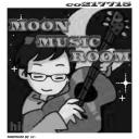 裏 MOON MUSIC ROOM