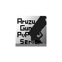 AruzuGunPvPServer公式コミュ