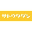 サトウタダシ薬局店