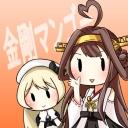超マンゴー帝国ヽ(*´∀`)ノ