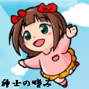 透けM@S放送