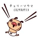 キーワードで動画検索 ドラクエ - I'm very shy.