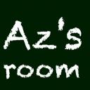 (^ω^≡Azのお部屋≡^ω^)