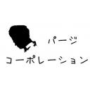 人気の「RPG」動画 27,759本 -(株)パージコーポレーション
