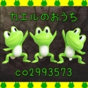 Video search by keyword 女神転生 - カエルのおうち