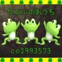 人気の「女神転生」動画 8,517本 -カエルのおうち