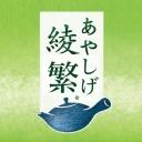 蛙が4秒で豆腐にされるコミュ