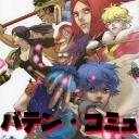 モノリスソフト -バテン・カイトスシリーズコミュ