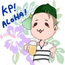 ビール -ハミーのALOHAに乾杯!
