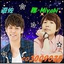宮野真守と神谷浩史のラジオ「MK~ミステリアスキングダム~」