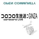 人気の「温泉」動画 1,324本 -コロコロ生放送