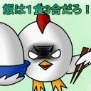 【アラド】農夫応援委員会【戦記】
