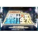 人気の「北斗の拳」動画 21,356本 -ロスカット魔人