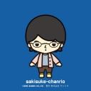 sakisuke