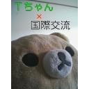 Video search by keyword 海外の反応シリーズ - 『Tちゃん×国際交流』