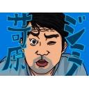 Video search by keyword イナコウ - ジミーな青年の異世界転生記【サブ垢】