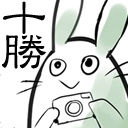十勝毎日新聞社編集局ニコニコ部会
