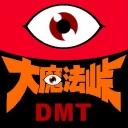 大魔法峠 -【WoT】[DMT] 大魔法峠