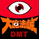 人気の「大魔法峠」動画 260本 -【WoT】[DMT] 大魔法峠