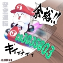 スーパーマリオメーカー -J生(おーぷん)