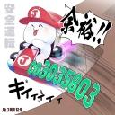 キーワードで動画検索 スーパーマリオメーカー - J生(おーぷん)