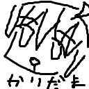 狩魂(仮)
