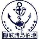 キーワードで動画検索 MMDドラマ - 隠岐諸島泊地