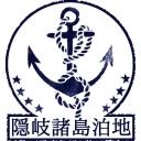 キーワードで動画検索 MMD紙芝居 - 隠岐諸島泊地